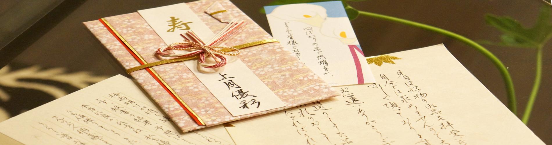 ペン習字 松山市 美文字 作品5