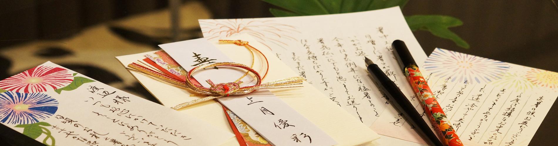 ペン習字 松山市 美文字 作品2