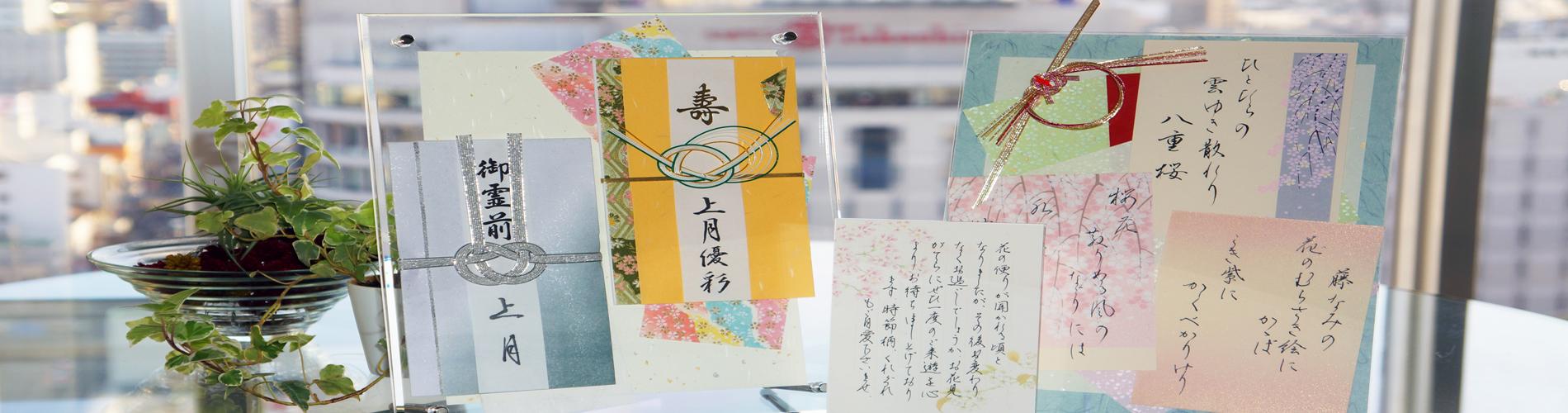 ペン習字 松山市 美文字 作品4
